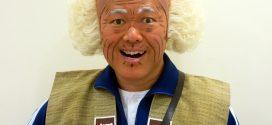 <私の恩人>辻本茂雄、今があるのは寛平兄さんがつっこませてくれたから