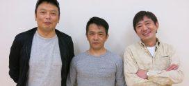 「メッセンジャー」黒田と「中川家」が今コントをやる意味