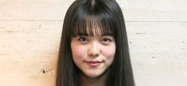 志田彩良、女優開眼のきっかけは小学5年の朗読