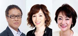 井上&駒井&長谷川が「オールスター感謝祭」に出演!